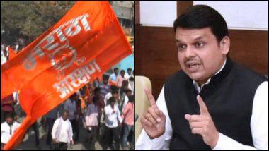 Maratha Reservation Verdict: महाराष्ट्र सरकराने लढाईचा मोठा टप्पा जिंकला - मराठा आरक्षणावरील मुंबई उच्च न्यायलायच्या निर्णयावर देवेंद्र फडणवीस यांची प्रतिक्रिया