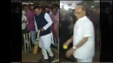 Video: शरद पवारांच्या बॉलिंगवर पृथ्वीराज चव्हाण यांची दमछाक; फटकावला नाही एकही चेंडू