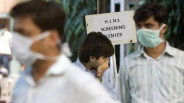 Swine Flu: महाराष्ट्रात स्वाइन फ्लू आजाराने 94 नागरिकांचा मृत्यू; नाशिक, नागपूर, पुणे, अहमदनगर जिल्ह्यात रुग्णांचे वाढते प्रमाण