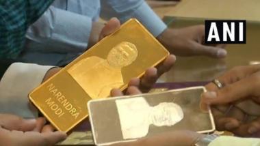 Diwali 2018 धनतेरस विशेष : नरेंद्र मोदी आणि अटलबिहारी वाजपेयी यांच्या प्रतिमेतील सोन्या, चांदीच्या वीटा विक्रीला !