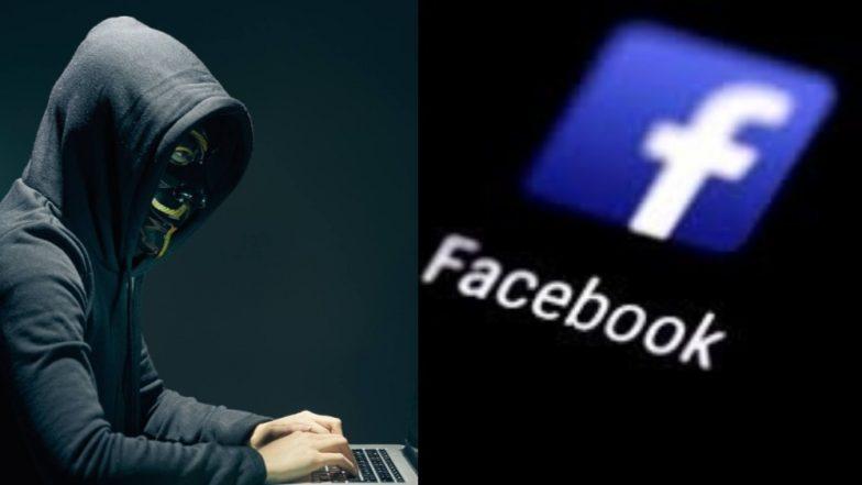 फेसबुक वापरताय? सावधान! विकले जात आहेत तुमचे 'प्रायव्हेट मेसेज'