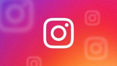 Instagram Update :  इन्स्टाग्रामचं व्यसन जडण्यापासून तुम्हांला दूर ठेवले 'Your Activity' हे नवं फीचर
