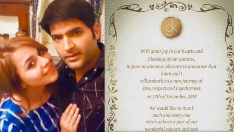 Kapil Sharma-Ginni Chatrath Wedding: कपिल शर्मा १२ डिसेंबरला अडकणार लग्नाच्या बेडीत, लग्नाचं आमंत्रण शेअर करताना मागितली 'ही' खास भेट !
