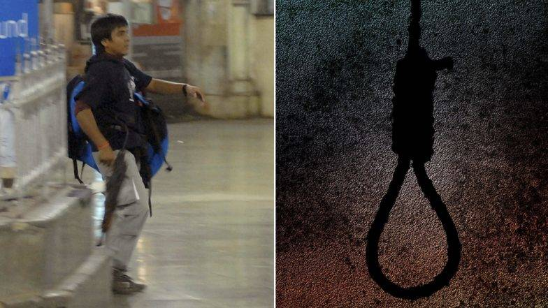 26/11 Mumbai Terror Attack Anniversary: वाचा फासावर लटकण्याआधी काय म्हणाला होता कसाब