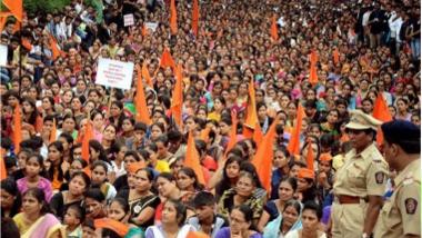 Maratha Reservation :  'छत्रपती शिवाजी महाराज की जय' च्या जयघोषात चर्चेविना मराठा आरक्षण विधेयक मंजूर