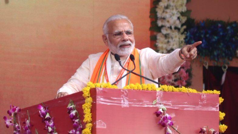 तुम्हाला देशाचा चौकीदार पैसे चोरणारा हवा आहे का? पंतप्रधान नरेंद्र मोदी यांचा विरोधाकांना टोला