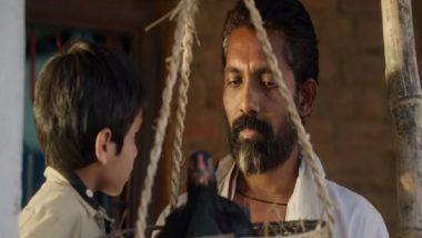 Naal Marathi Movie:  'नाळ' सिनेमाचा पहिल्याच आठवड्यात कमाईचा विक्रम!