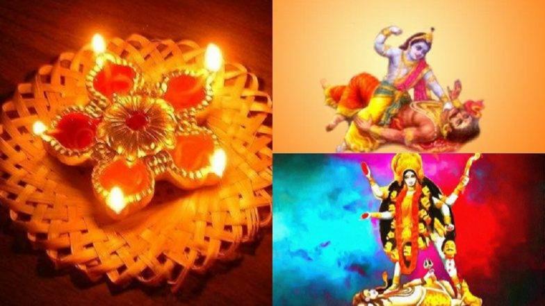Diwali 2018 : नरक चतुर्दशी दिवशी अभ्यंग स्नान करुन कारीट फोडण्याचा शुभ मुहूर्त काय ?