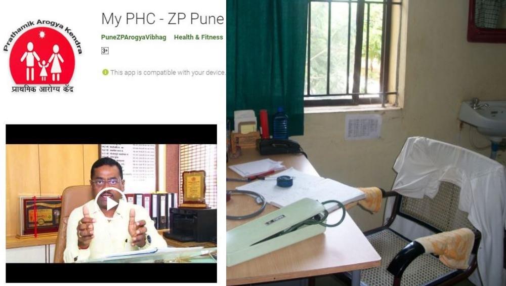 My PHC - ZP Pune App  देणार पुणेकरांना सरकारी Doctors Appointment ते Medical Reportsअवघ्या एका क्लिकवर