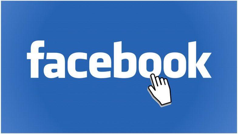 थायलंड आणि कॅनडामध्ये फेसबुकचे नवे डेटिंग अॅप सुरु