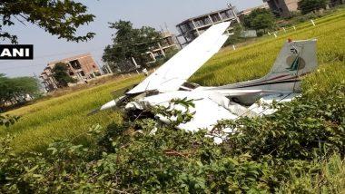 तेलंगाना: रंगारेड्डी जिल्ह्यात प्रशिक्षणार्थी खासगी विमान कोसळले; पायलट सुरक्षित