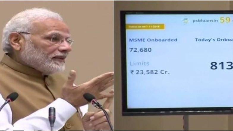 खुशखबर : आता सूक्ष्म, लघु आणि मध्यम उद्यागांसाठी 59 मिनिटात मिळणार 1 कोटी रुपयांंपर्यंतचे कर्ज
