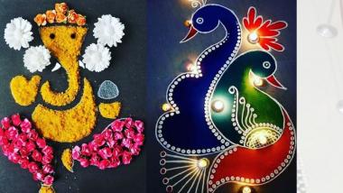 Diwali 2018 : दिवाळी स्पेशल 5 सहजसोप्या रांगोळी डिझाईन्स