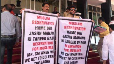 मुस्लिम समाज आरक्षणासाठी महाराष्ट्र विधिमंडळ परिसरात इम्तियाज जलाल आणि वारिस पठाण यांची बॅनरबाजी