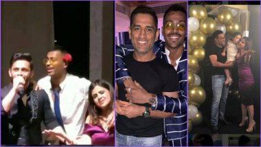 Sakshi Singh Birthday Celebration पार्टीत हार्दिक पांड्याने खास अंदाजात गायलं 'चन्ना मेरेया' (Video)