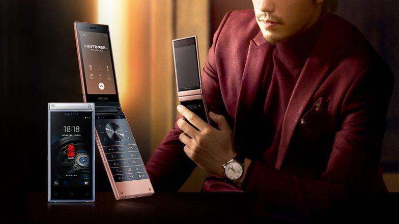Samsung ने लाँच केला तब्बल 2 लाखाचा Flip Phone W2019; पाहा काय आहेत फीचर्स