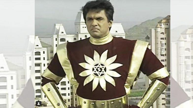 दूरदर्शनवरील सुपरहिरो Shaktiman आता Amazon Prime वर
