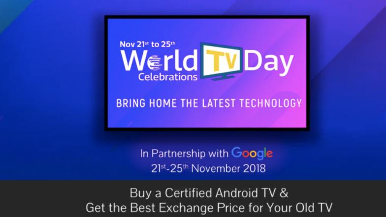 Flipkart चं धमाकेदार  World Television Day Celebration, टीव्ही एक्सचेंजवर 28,000 रुपयांची सूट