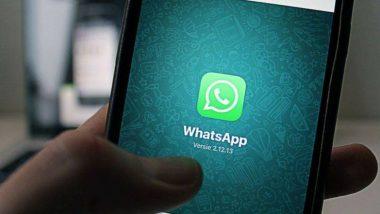 WhatsApp Update : आता व्हॉट्स अॅप ग्रुपमध्ये प्रायव्हेट रिप्लाय करण्याची सोय !