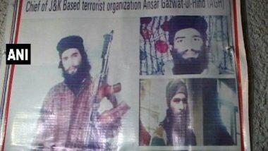 पंजाबमध्ये दहशतवादी झाकीर मूसा दिसल्याने सतर्कतेचा इशारा