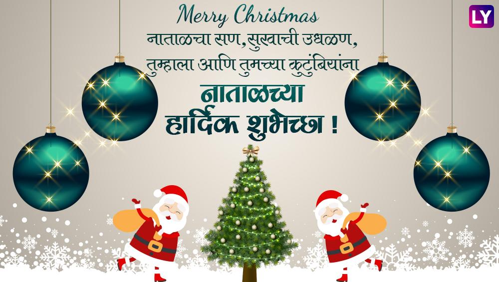 Merry Christmas wishe