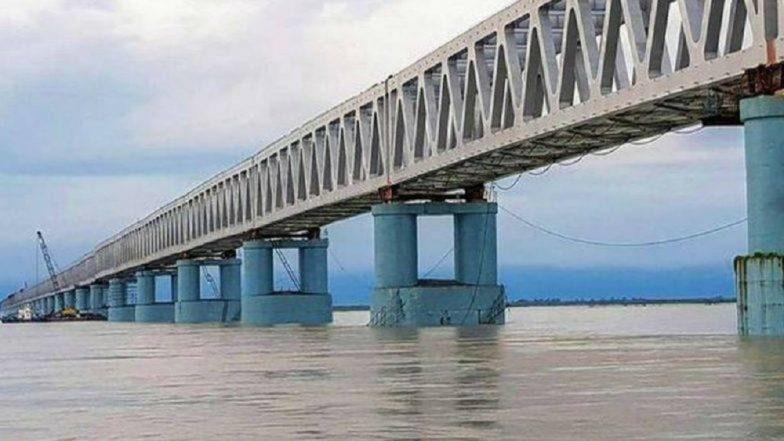Bogibeel Bridge: देशातील सर्वात लांब पूलाचे PM Modi च्या हस्ते 25 डिसेंबरला उद्घाटन