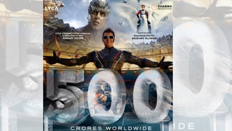 2.0 Box Office Collection: जगभरात बॉक्सऑफिसवर  500 कोटीच्या पार कमाई, Baahubali चा विक्रम मोडला