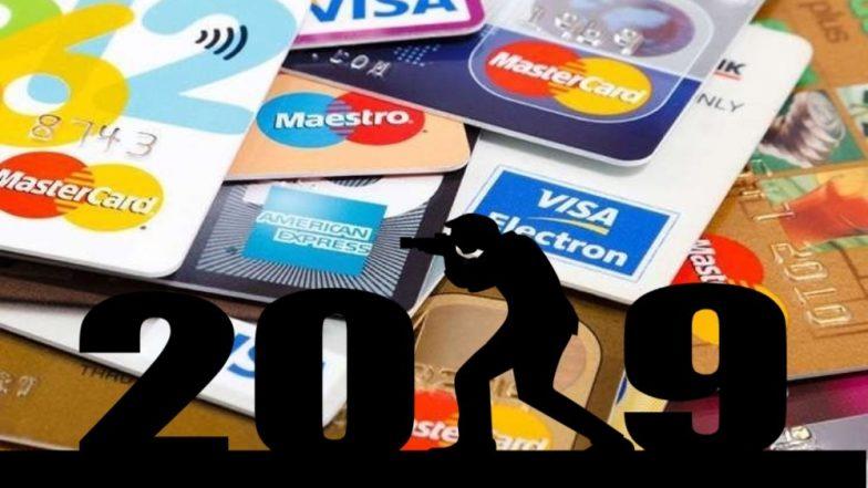 1 जानेवारी 2019: बँकिंग क्षेत्रात मोठे फेरबदल; चेकबुक, एटीएम कार्ड तपासा