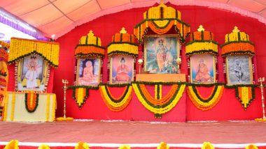 Datta Jayanti 2018 : दत्त जयंती का साजरी केली जाते? यंदा दत्त जयंती साजरी करण्याचा मुहूर्त, वेळ आणि विधी काय ?
