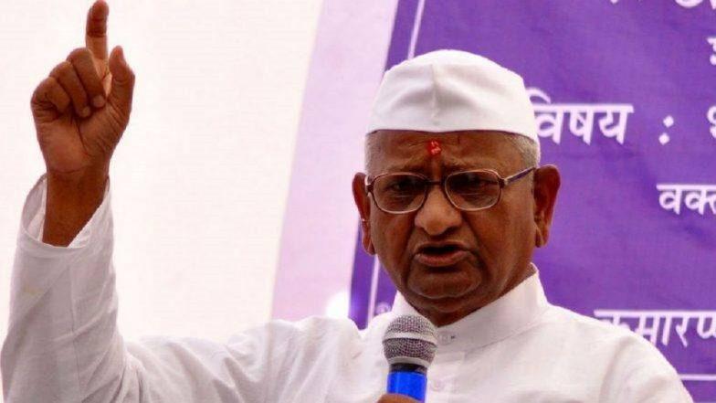 Anna Hazare: कोरोना लसीकरणाबाबत जेष्ठ समाजसेवक अण्णा हजारे यांचे मोठे वक्तव्य
