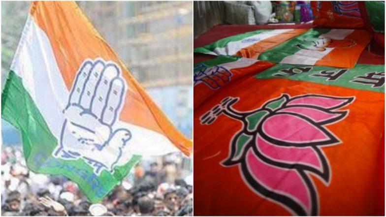 Rajasthan Assembly Elections Results 2018: राजस्थानमध्ये काँग्रेस शंभरीपार, भाजप 84 जागांवर आघाडीवर, जाणून घ्या सविस्तर