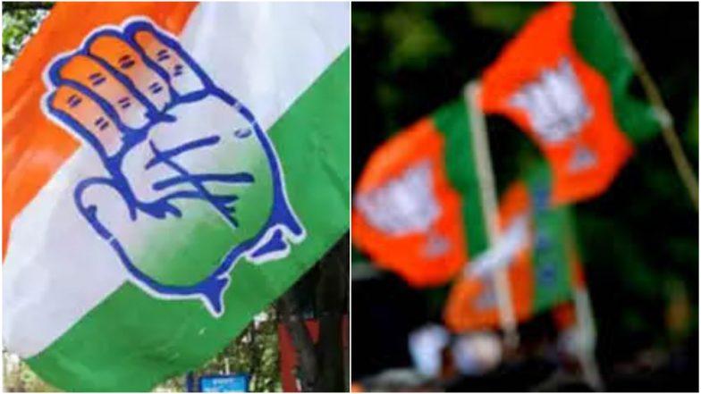 Madhya Pradesh Assembly Elections Results 2018: मध्य प्रदेशमध्ये काँग्रेस फ्रंटवर भाजप बॅकफूटवर