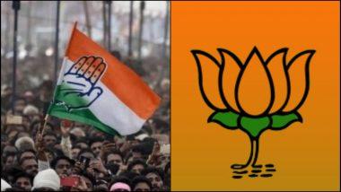 Assembly Elections Results 2018:  काँग्रेस कार्यालयात जल्लोष; भाजपच्या गोटात सन्नाटा; मोदी लाट ओसरल्याची चर्चा