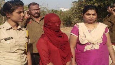ठाणे: महिलेने कापले तरुणाचे गुप्तांग; तिघांना अटक