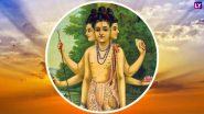 Datta Jayanti 2019: दत्त जयंती 'का' साजरी केली जाते? जाणून घ्या
