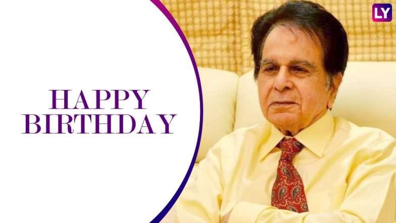 Dilip Kumar Birthday Special : जाणून घ्या दिलीप कुमार यांच्या जीवनातील काही महत्वाच्या गोष्टी