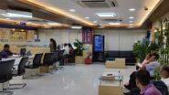 मुंबई: 26 ते 29 सप्टेंबर दरम्यान बँका राहणार बंद, 26 आणि 27 ला राष्ट्रीयकृत बँकांचे अधिकारी जाणार संपावर