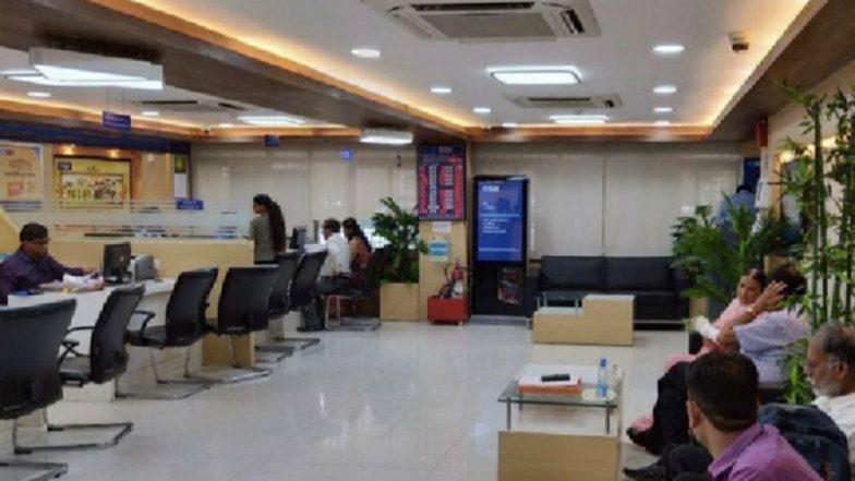 वर्षाखेरीस 4 दिवस बँका बंद; नागरिकांची गैरसोय होण्याची शक्यता