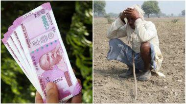 अवकाळी पावसामुळे नुकसान झालेल्या शेतकऱ्यांना मिळणार 8000 ते 18000 पर्यंत आर्थिक मदत; राज्यपाल भगतसिंह कोश्यारी यांचे निर्देश