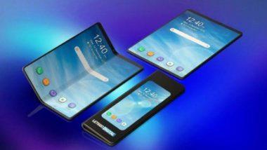 Samsung Galaxy Foldable Smartphone लवकरच होणार लॉन्च; जाणून घ्या फिचर्स आणि किंमत