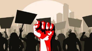 Bank Strike: आज बँक कर्मचाऱ्यांच्या संपामुळे कामकाज बंद राहणार