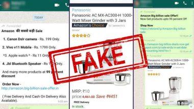 'फेक न्यूज'ला चाप लावण्यासाठी WhatsAppची मोहीम; प्रसारमाध्यमांतून जाहिरात