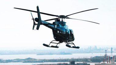 लवकरच मुंबई -पुणे आणि मुंबई शिर्डी प्रवासासाठी Helicopter सेवा होणार सुरु, अमेरिकन कंपनी Fly Blade ची भारतात मिळणार सेवा