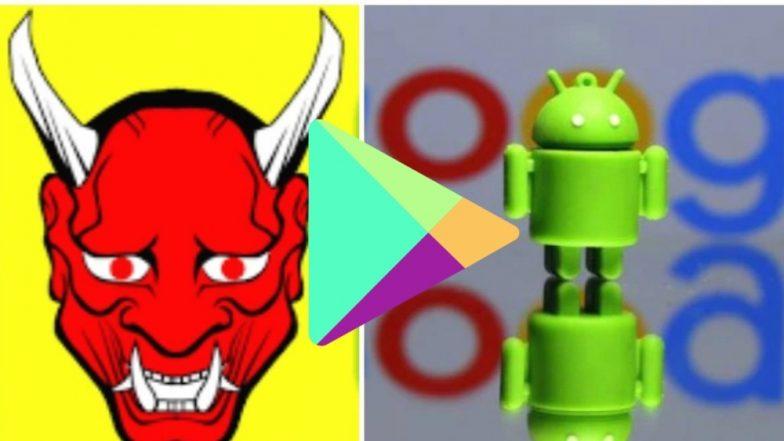 Google चा 22 Apps ना दणका, Play Store वरून हटवली, तुमच्या मोबाईलमधूनही Uninstall करा