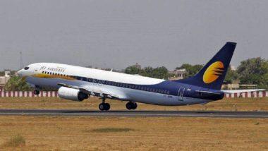 Pune - Singapore Direct Flight : आजपासून पुणेकरांना Jet Airways ची थेट सिंगापूर स्वारी, पहा तिकिटांची खास सवलत