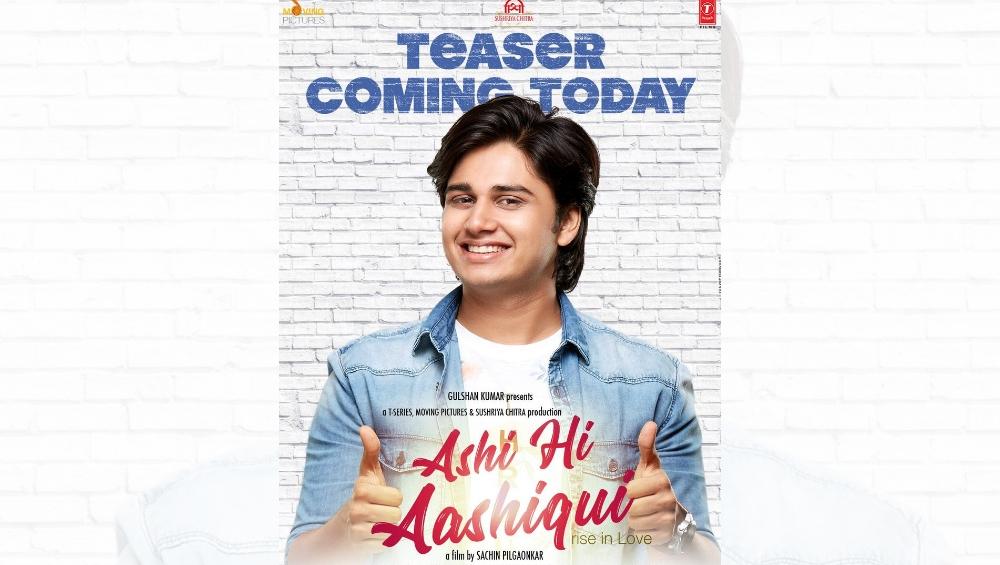 Abhinay Berde Starrer 'Ashi Hi Ashiqui' चा Teaser थोड्याच वेळात प्रेक्षकांच्या भेटीला