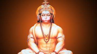 Hanuman Jayanti 2020: हनुमान जयंती साजरी करण्याचे महत्व काय? जाणुन घ्या बजरंगबलीची जन्मकथा आणि यंदाचा मुहुर्त