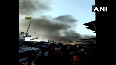 मुंबई: मालाड येथील मालवणी झोपडपट्टीला भीषण आग; अग्निशमन दलाच्या 4 गाड्या घटनास्थळी