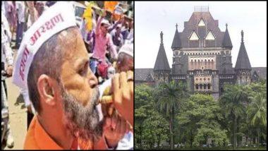 मराठा आरक्षण: मुंबई उच्च न्यायालयात मराठा आरक्षण काद्याविरोधात दाखल याचिकेवर आज सुनावनी