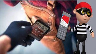 अरे बापरे! मोबाइल चोरीसाठी रितसर भरती आणि ट्रेनिंगसुद्धा; मुंबई पोलिसांनी केला पर्दाफाश